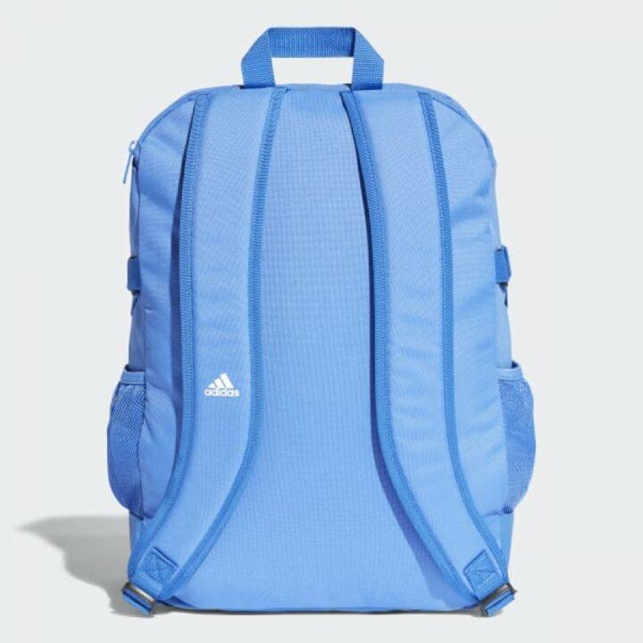 Adidas BP Power kék hátitáska