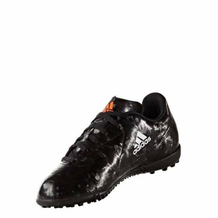 Adidas Conquisto II Turf fekete fiú focicipő