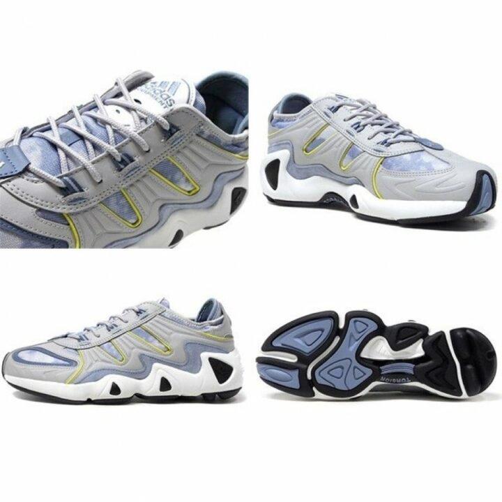 Adidas FYM S 97 szürke férfi utcai cipő