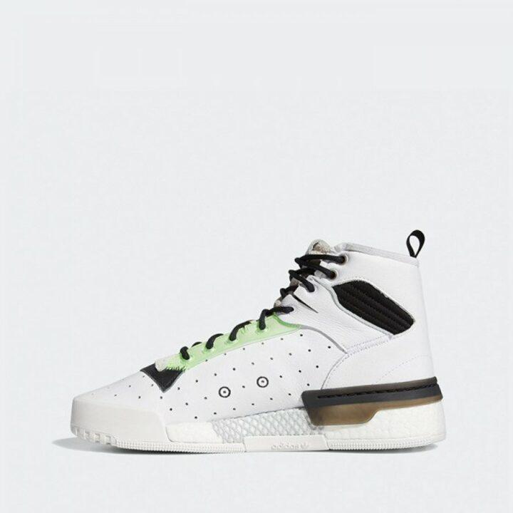 Adidas RIVALRY RM BOOST fehér utcai cipő