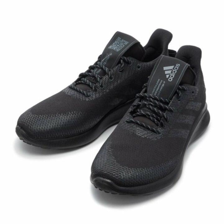 Adidas SenseBounce+ Street Clima fekete férfi utcai cipő