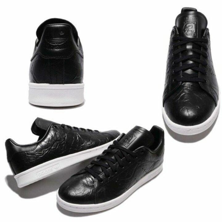 Adidas Stan Smith fekete férfi utcai cipő