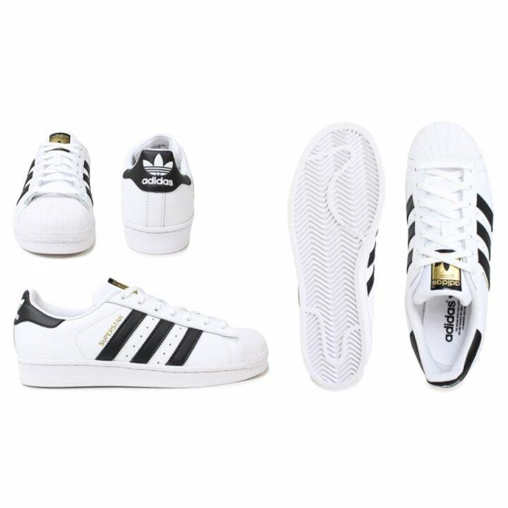Adidas Superstar fehér utcai cipő