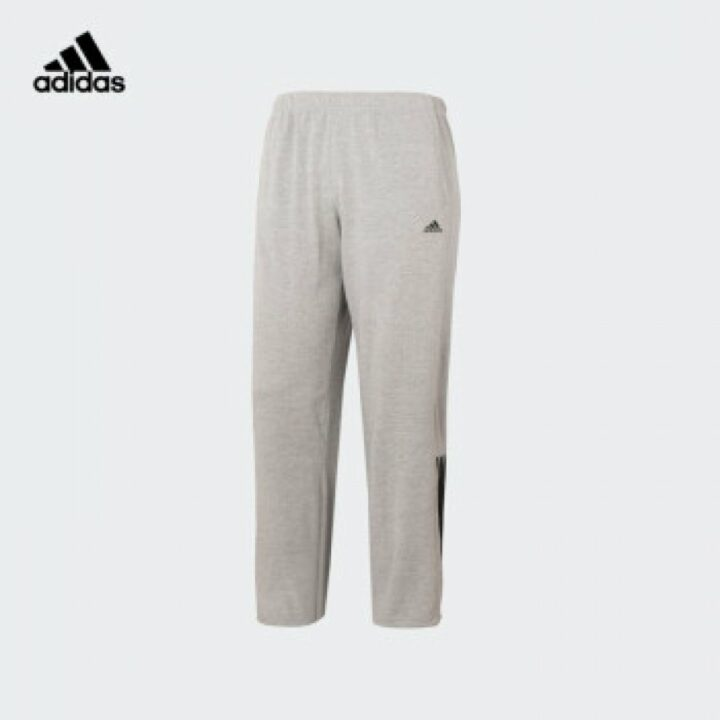 Adidas szürke férfi melegítőnadrág