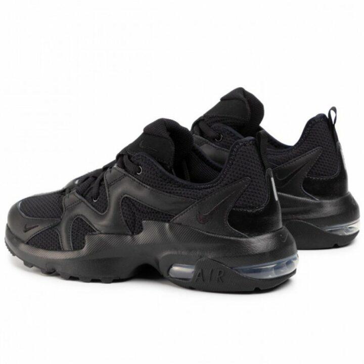 Nike Air Max Graviton fekete férfi utcai cipő