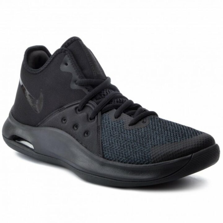Nike Air Versitile III fekete férfi kosárlabdacipő