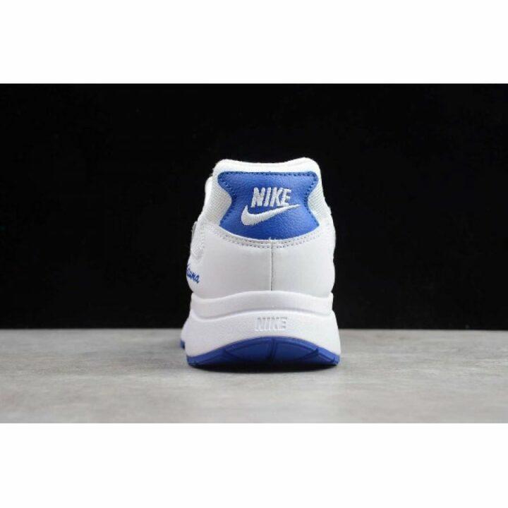 Nike Atsuma fehér férfi utcai cipő