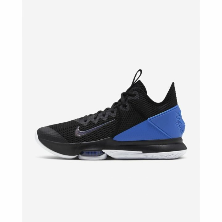 Nike Lebron Witness IV fekete férfi kosárlabdacipő