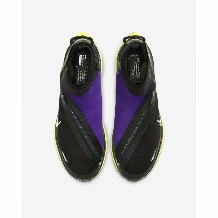 Nike Pegasus Turbo Shield fekete férfi futócipő
