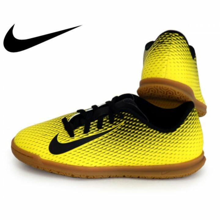 Nike R Nike Bravata II IC sárga férfi sportcipő