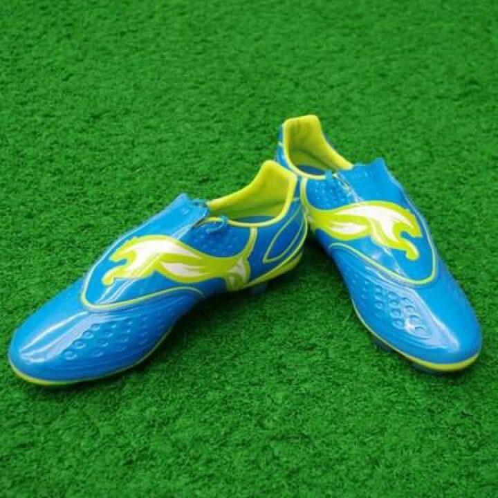 Puma V2.11 GH kék férfi focicipő