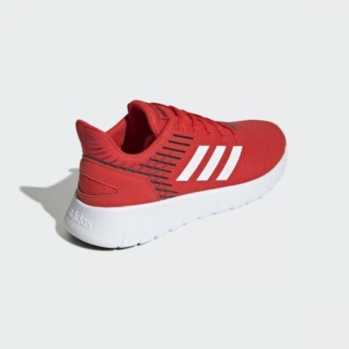 Adidas Asweerun piros férfi sportcipő