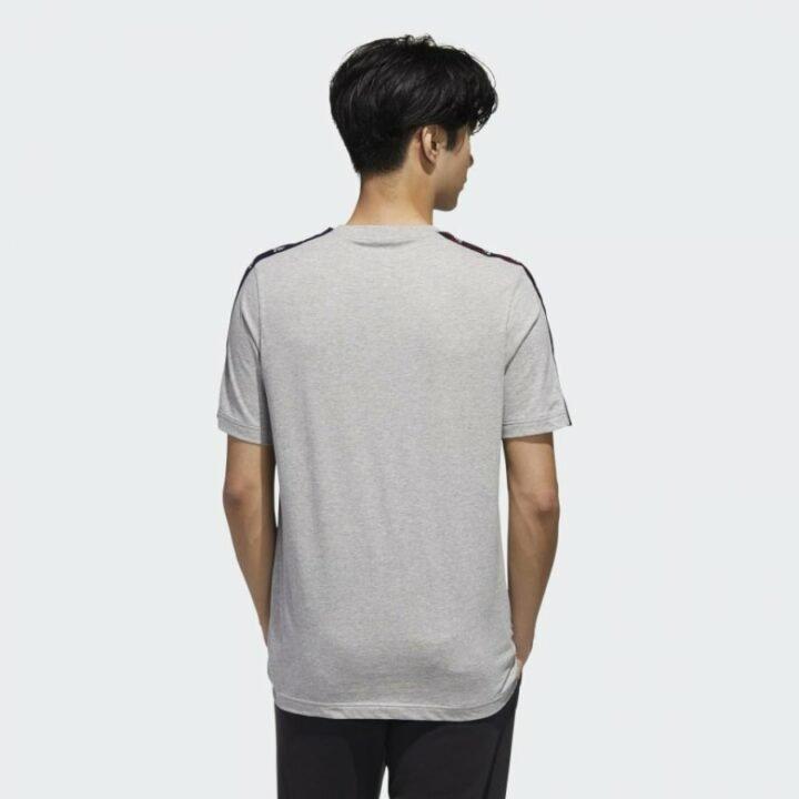 Adidas ESSENTIALS szürke férfi póló