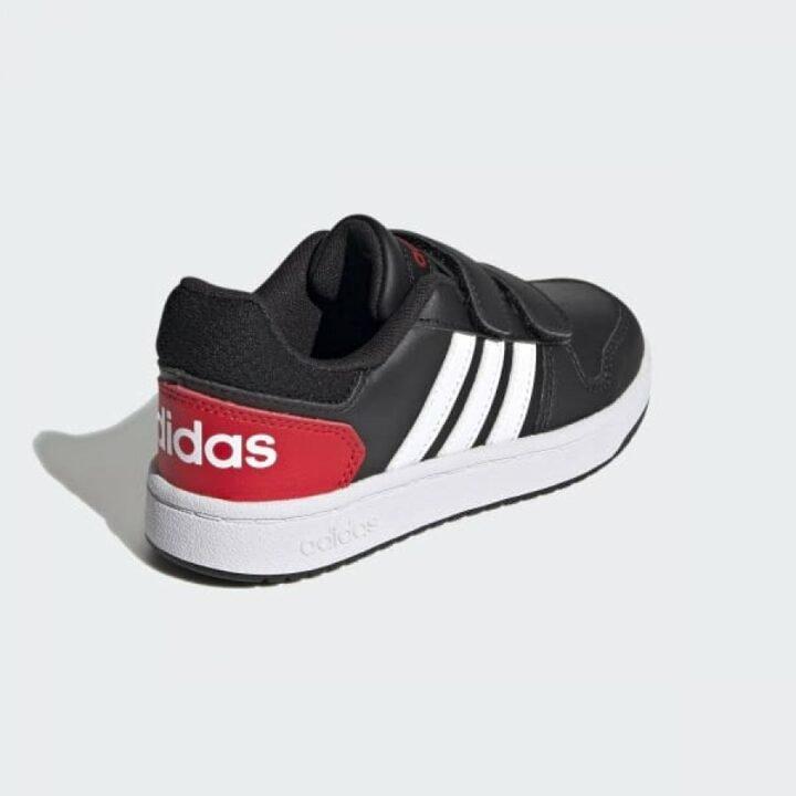 Adidas Hoops 2.0 fekete utcai cipő
