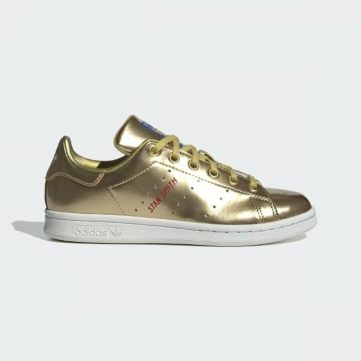 Adidas Stan Smith arany női utcai cipő