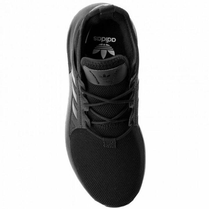 Adidas X PLR fekete női utcai cipő