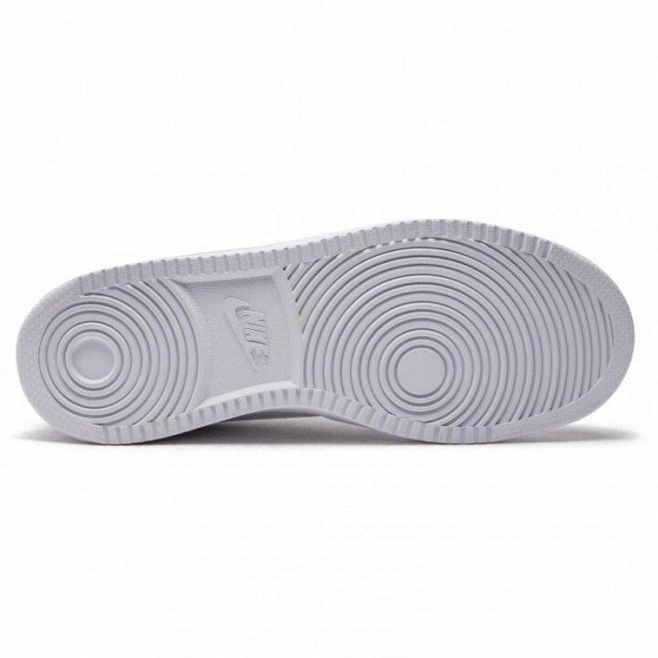 Nike Ebernon Low fehér férfi utcai cipő