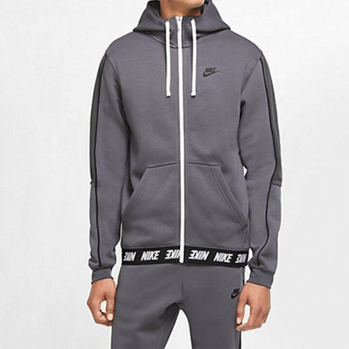 Nike szürke férfi pulóver