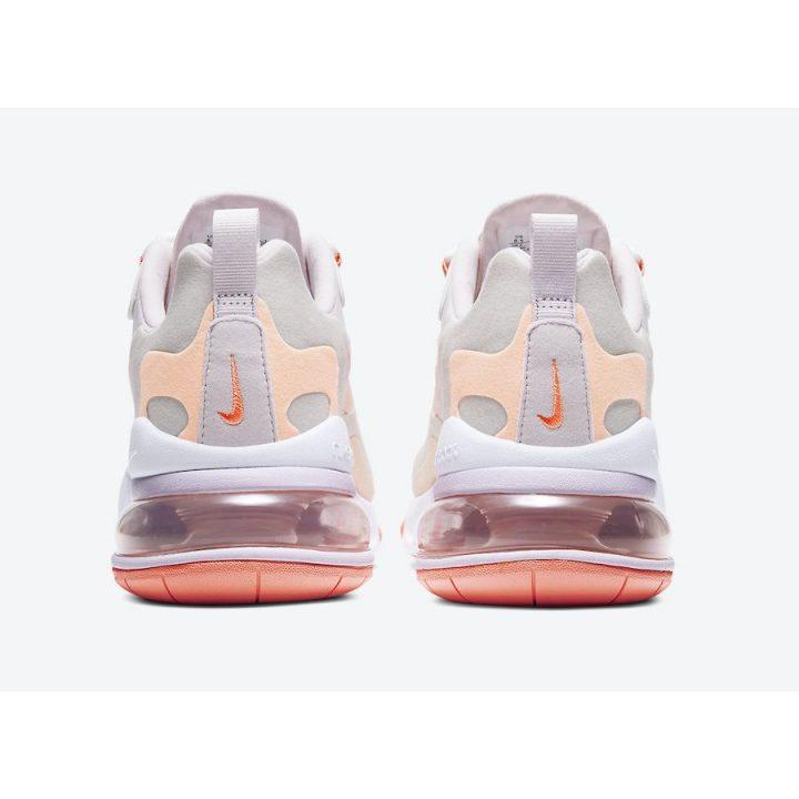 Nike Air Max 270 React több színű női utcai cipő