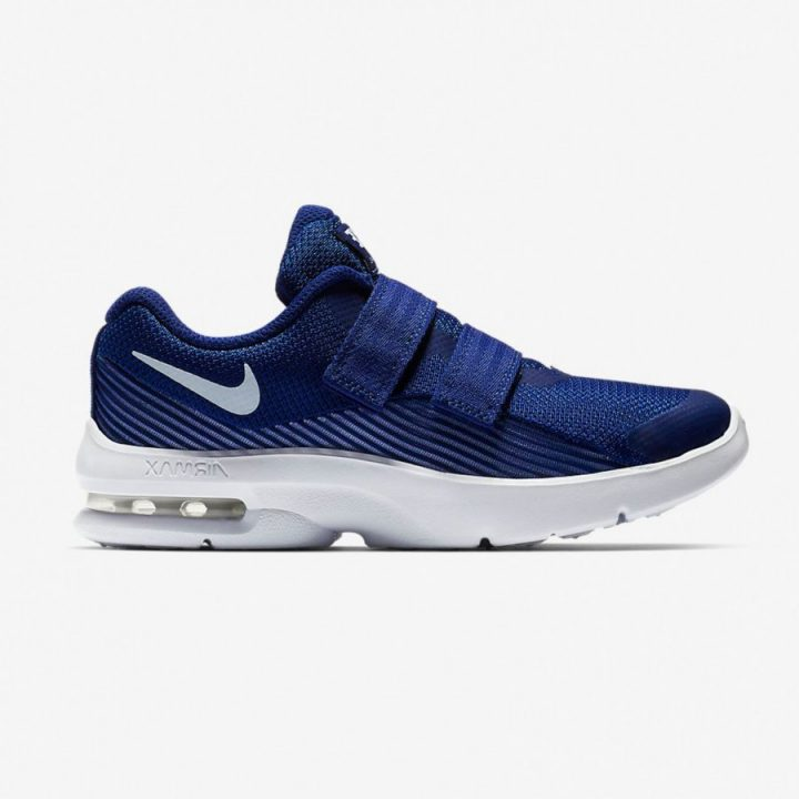 Nike  Air Max Advantage 2 kék utcai cipő