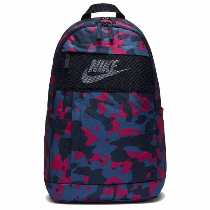 Nike LBR 2.0 Print több színű táska
