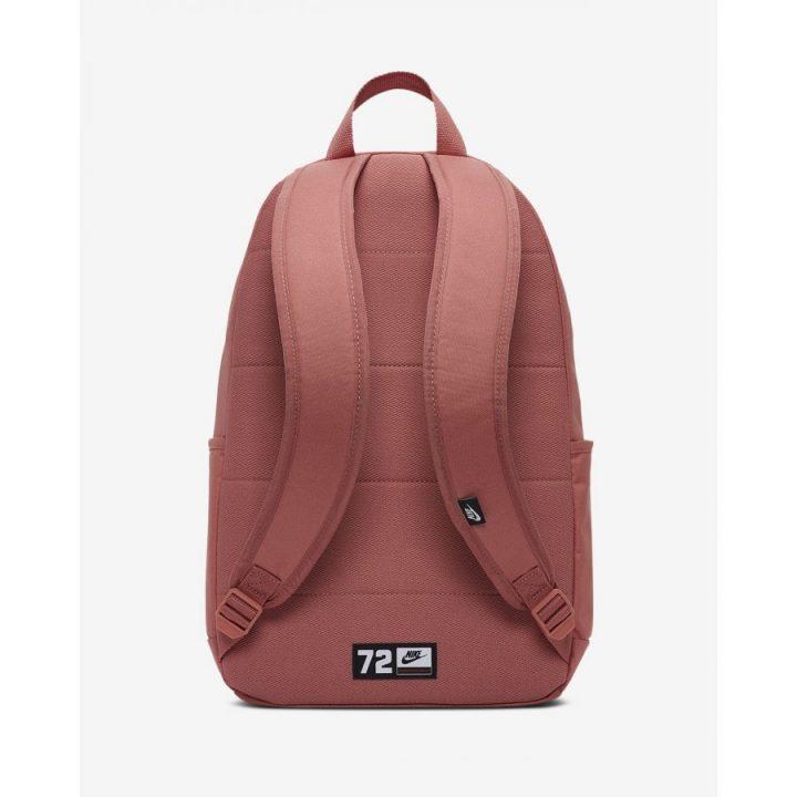 Nike LBR Backpack rózsaszín táska