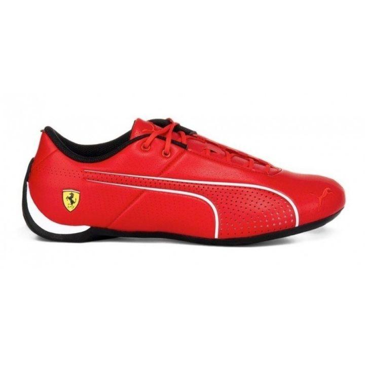 Puma Future Cat Ultra piros férfi utcai cipő