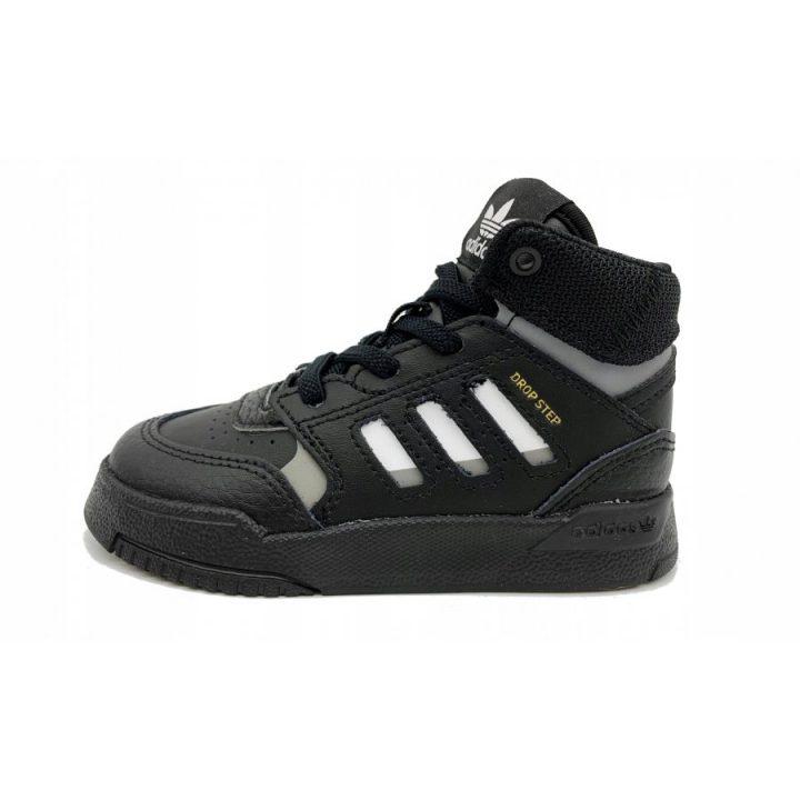 Adidas Drop Step fekete fiú utcai cipő