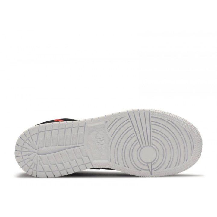 Jordan fekete utcai cipő