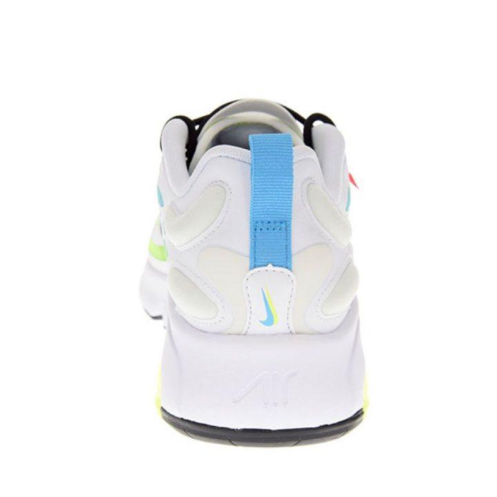 Nike Air Max Exosense fehér utcai cipő