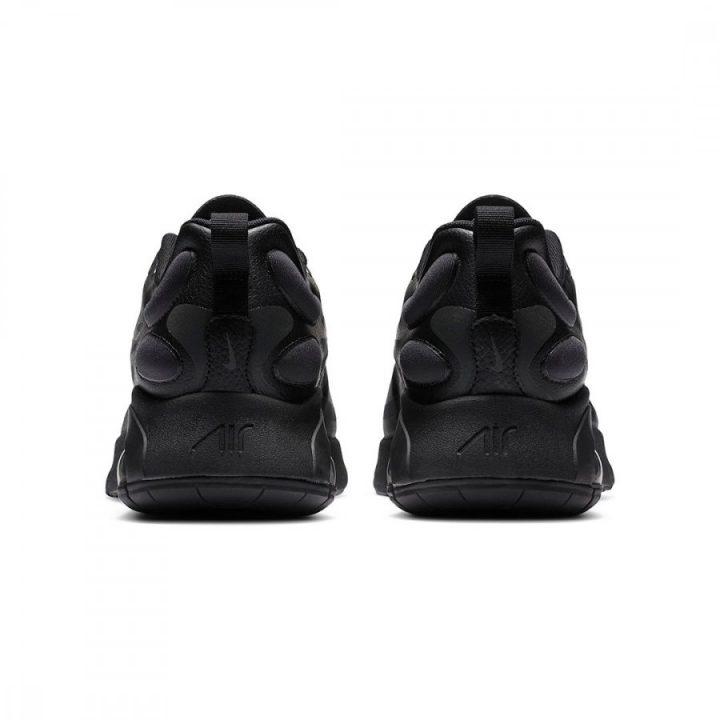 Nike Air Max Exosense fekete férfi utcai cipő