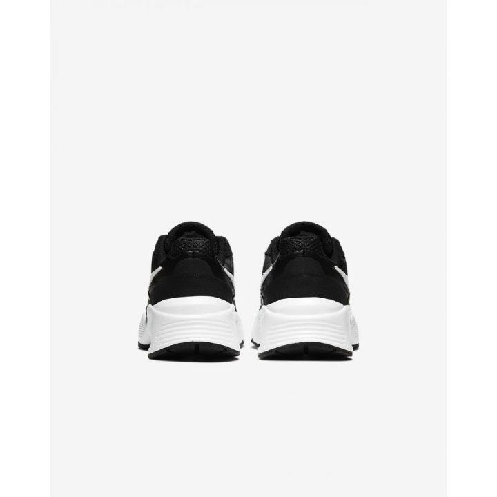 Nike Air Max Fusion fekete utcai cipő