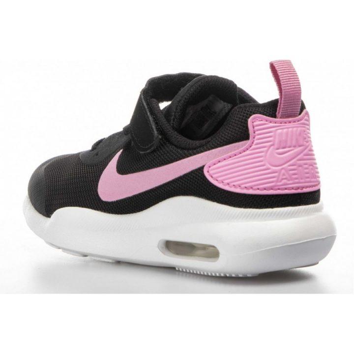 Nike Air Max Oketo PSV fehér lány utcai cipő