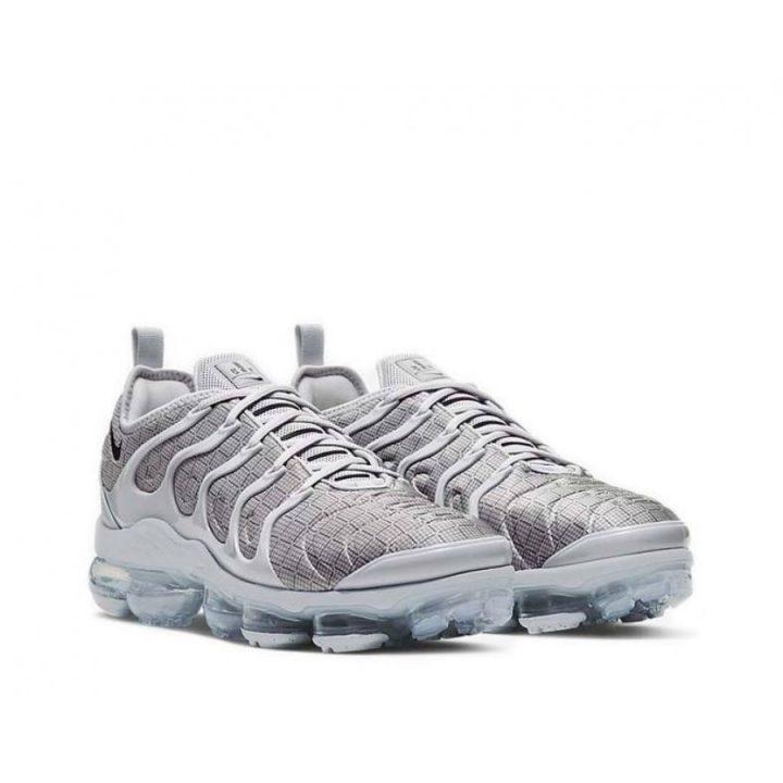 Nike Air Vapormax Plus szürke utcai cipő