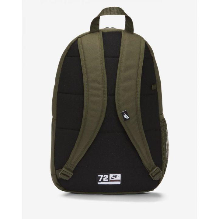 Nike Elemental zöld táska