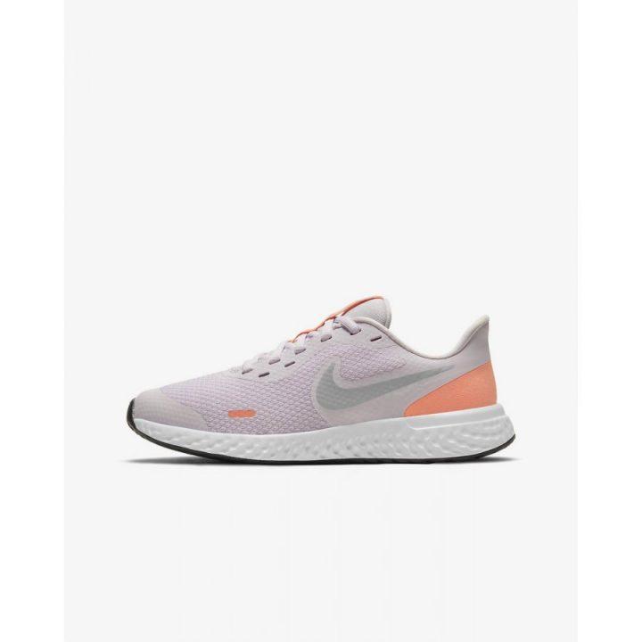 Nike Revolution 5 szürke futócipő