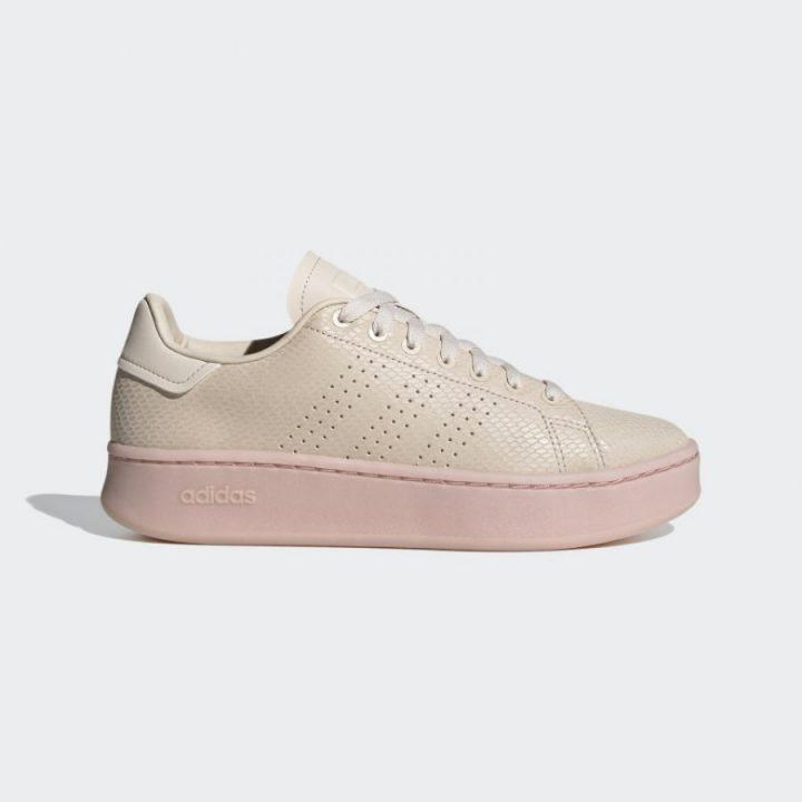 Adidas bézs női utcai cipő