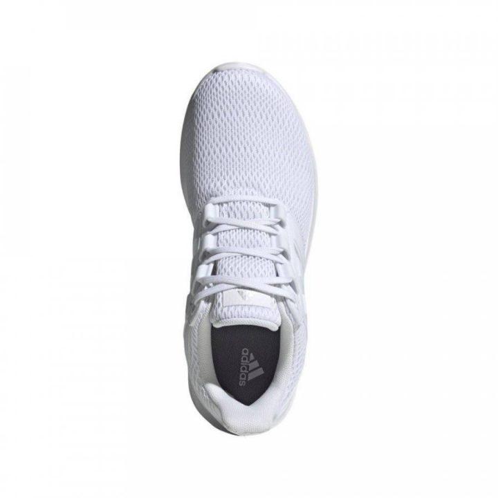 Adidas fehér női utcai cipő