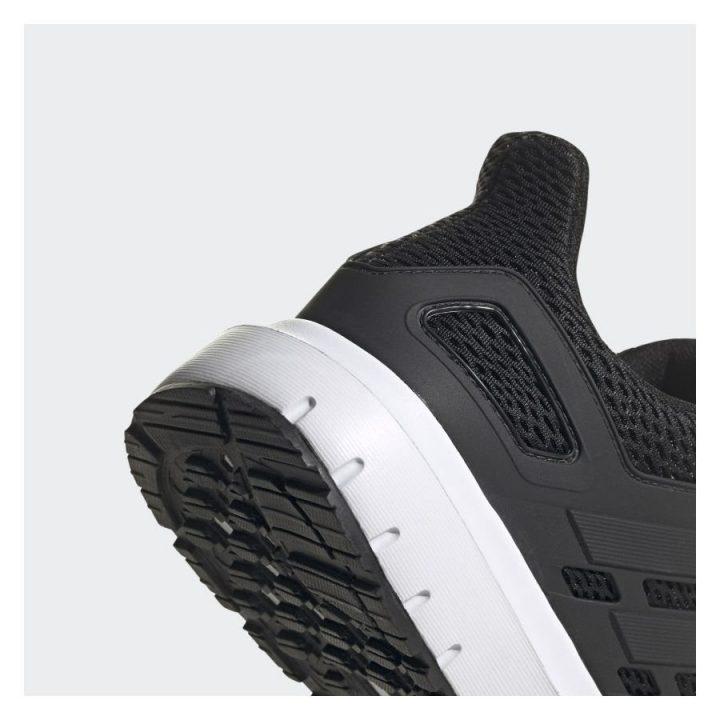 Adidas Ultimashow fekete férfi sportcipő