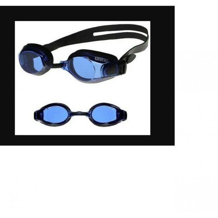 Arena kék férfi úszószemüveg