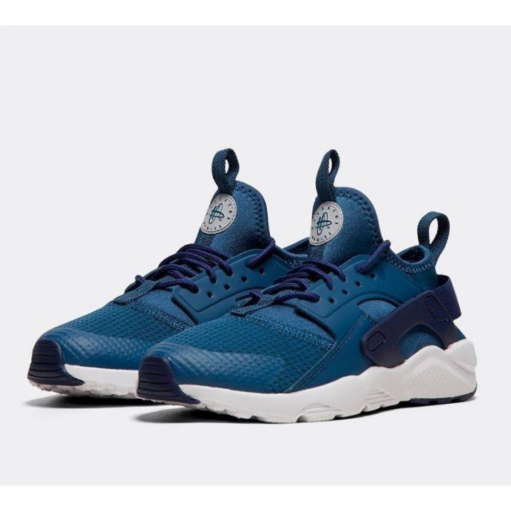Nike Air Huarache Run Ultra GS kék utcai cipő