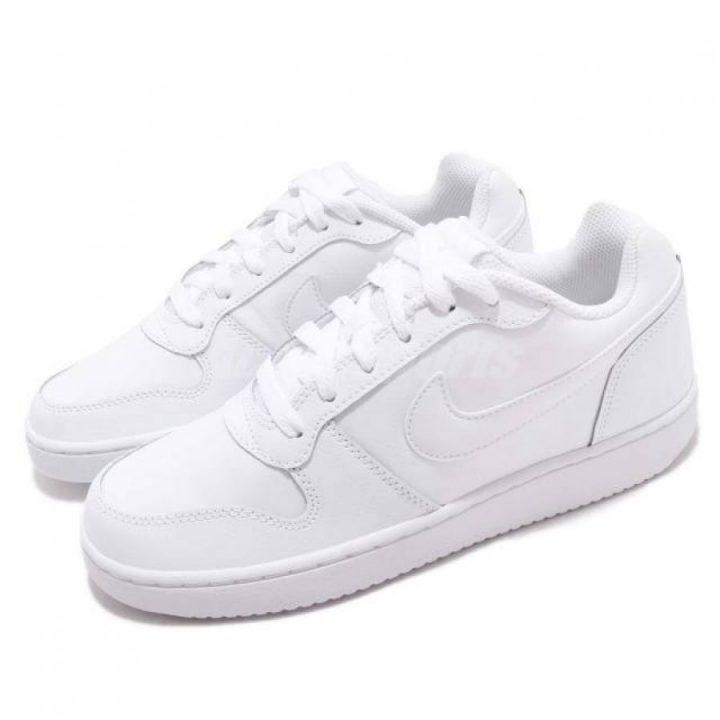 Nike Ebernon Low fehér utcai cipő