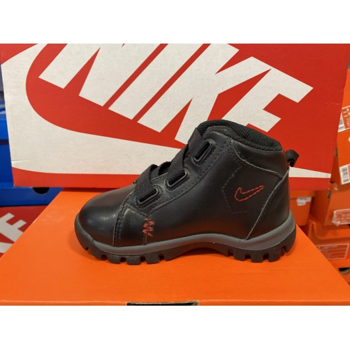 Nike fekete utcai cipő