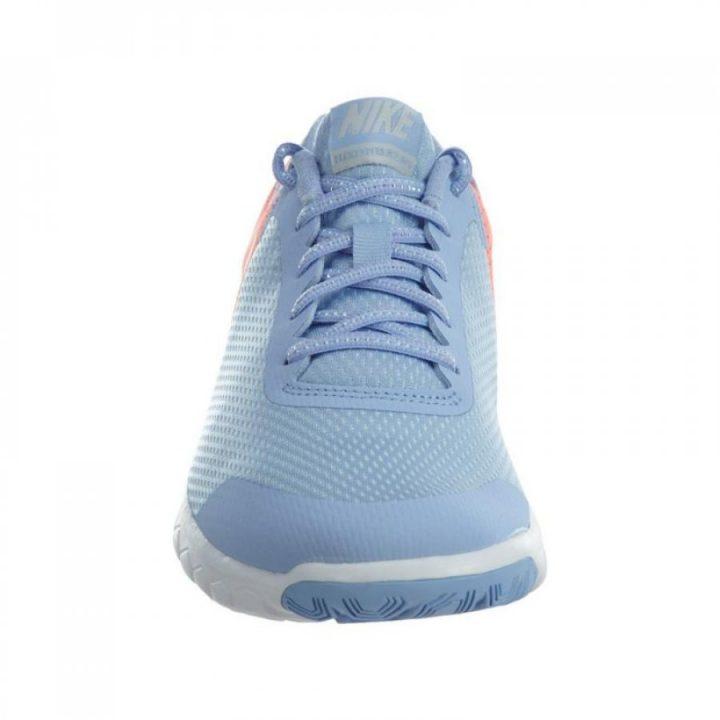 Nike Flex Experience 5 se gg több színű futócipő