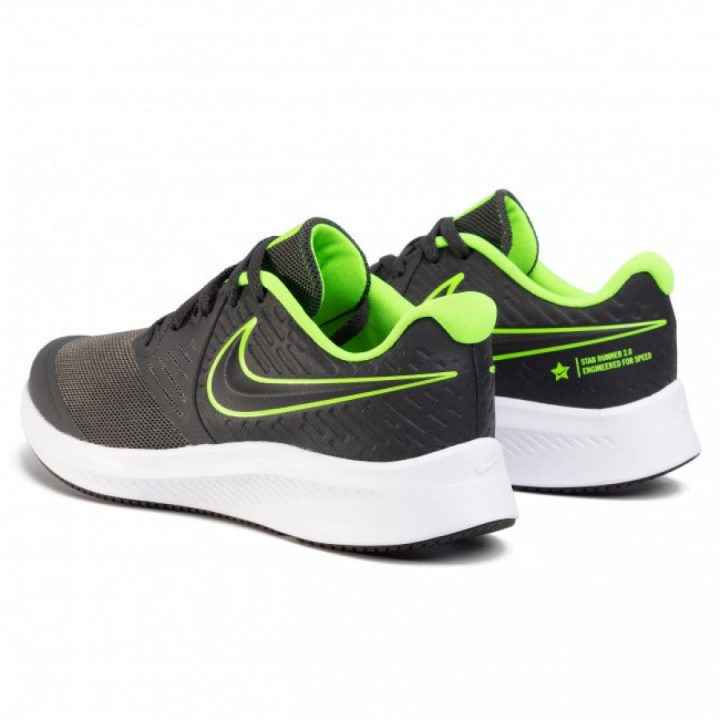 Nike Star Runner GS fekete utcai cipő
