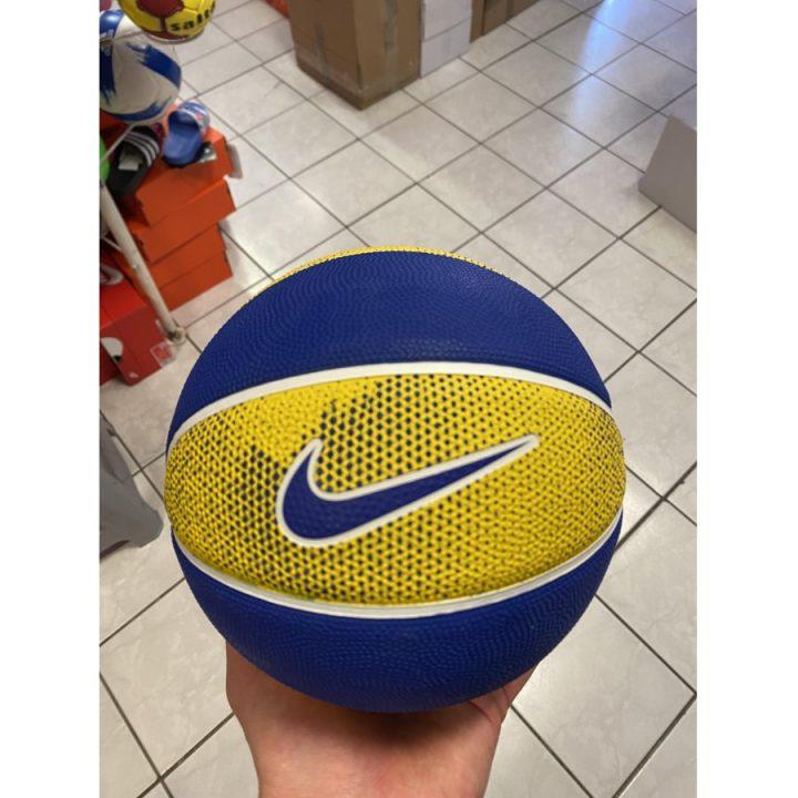 Nike több színű labda