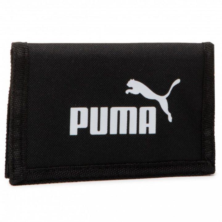 Puma fekete pénztárca
