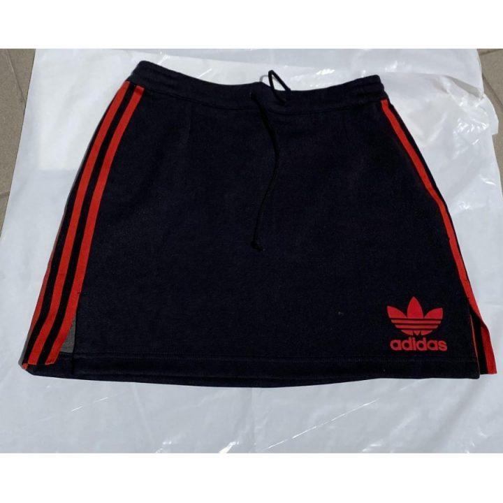 Adidas Originals fekete női szoknya