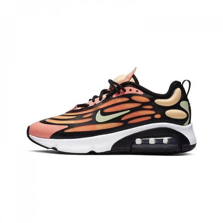 Nike Air Max Esosense több színű utcai cipő