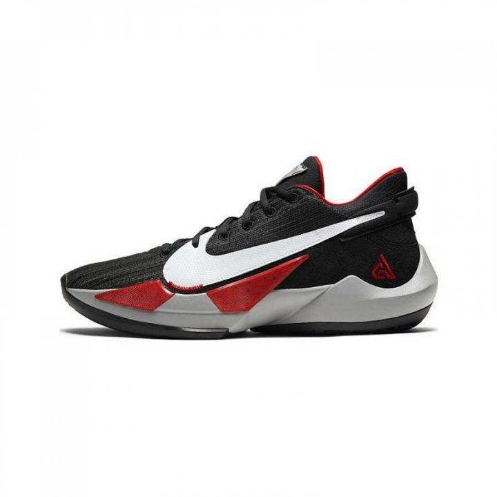Nike Zoom Freak 2 fekete férfi kosárlabdacipő